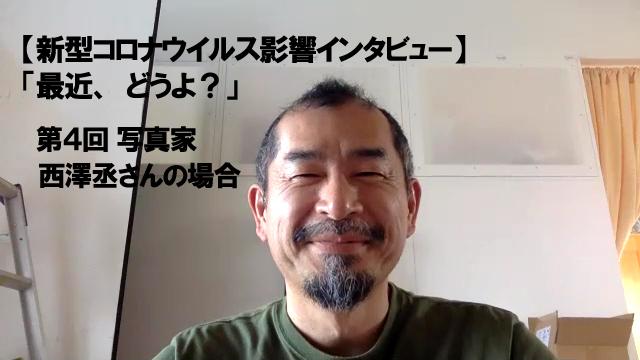 http://interviewer69.com/N1.jpg