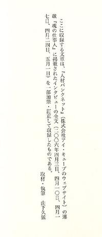 hyouki.jpg