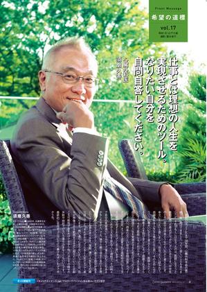 dr.suma2.jpg