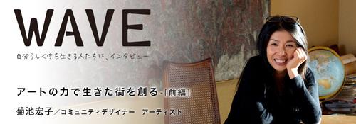 top-kv_hiroko.jpg