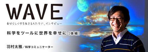 top-kv_hamura.jpg