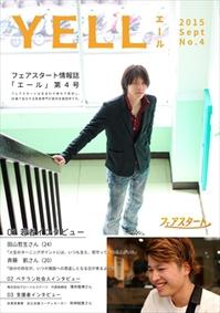 4cover_R.jpg