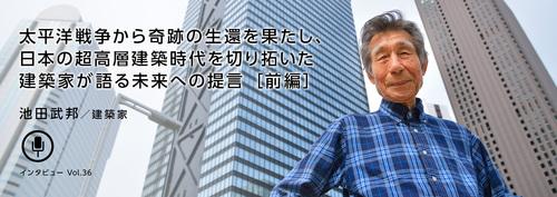 top_cover_ikeda1.jpg