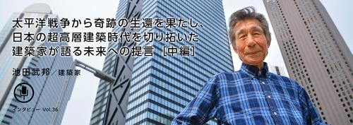 top_cover_ikeda2.jpg