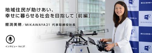 top_cover_koibuchi.jpg