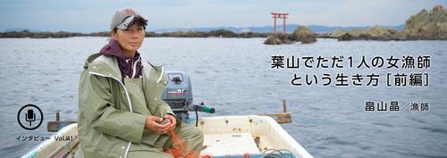 top_cover_akira.jpg