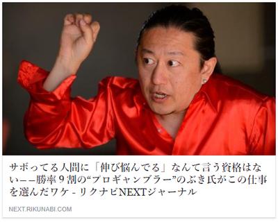 nobuki5.jpg