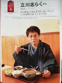 shiraku_R.jpg