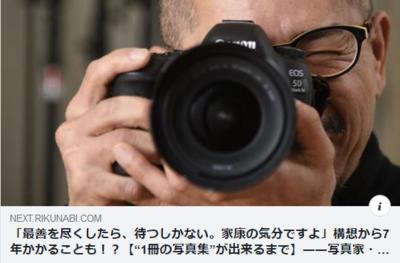 nishizawa_2.png