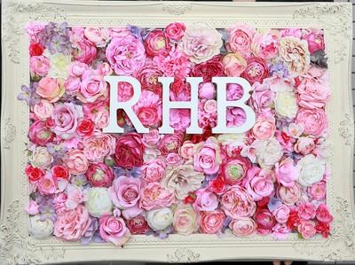 RHB.jpg