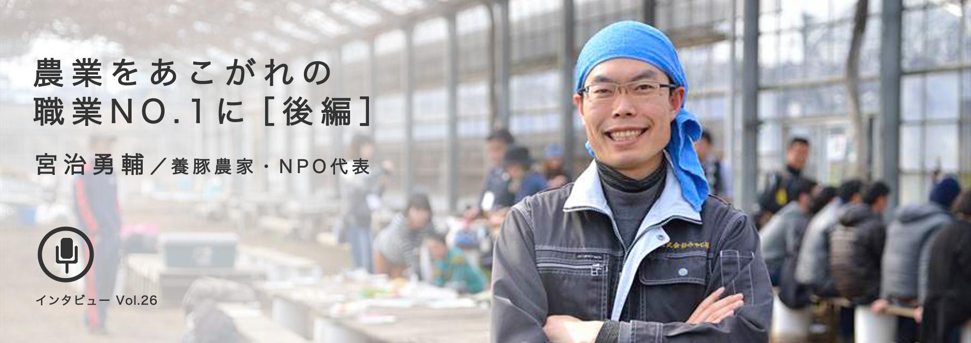 http://interviewer69.com/top_covermiyaji.jpg